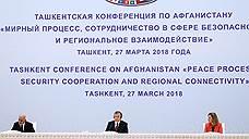 Узбекистан открывает самого себя