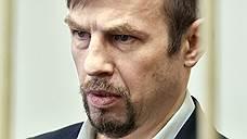 Евгений Урлашов попросил о помиловании