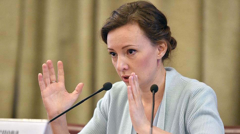 Уполномоченный по правам ребенка в РФ Анна Кузнецова оценила обеспечение безопасности детей в России