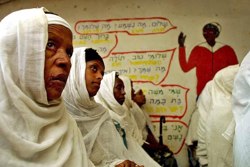 На родину возвращаются выходцы не только из развитых стран, но и из стран третьего мира, например из Эфиопии.