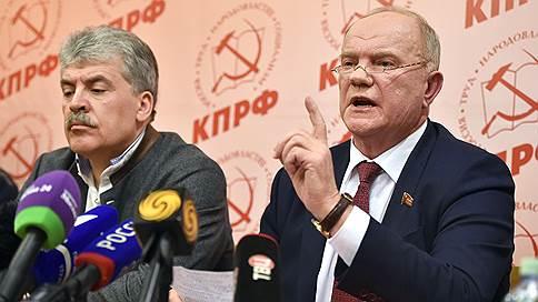 Геннадий Зюганов объявил Павла Грудинина «национальным лидером» // Пленум ЦК КПРФ подвел итоги президентской кампании