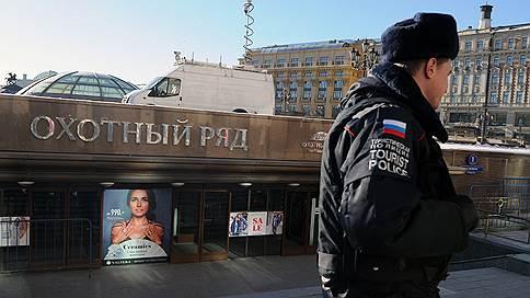 Туристы получат свою полицию // МВД создает спецподразделения для защиты гостей чемпионата мира по футболу
