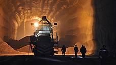 «Уралкалий» сократил прибыль на 40%