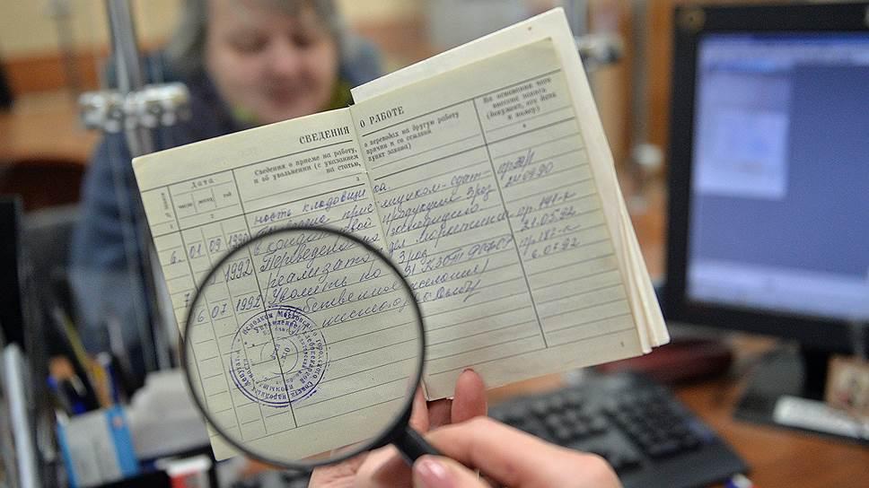 Как тестируется электронный документооборот