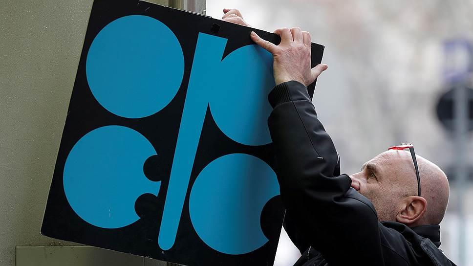 Россия и ОПЕК не будут сокращать добычу годами