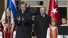 Реджеп Тайип Эрдоган надеется запустить АЭС вместе с Владимиром Путиным в 2023 году