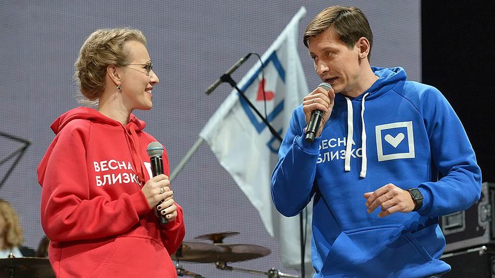Как оппозиция будет выбирать единого кандидата в мэры Москвы