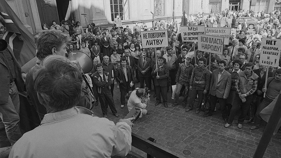 Митинг протеста, организованный в Риге в мае 1990 года Интернациональным фронтом трудящихся Латвийской ССР, против принятия декларации «О восстановлении независимости Латвийской Республики»