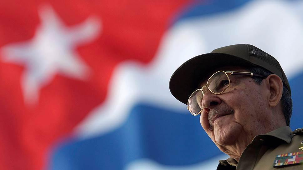 Десять реформ Рауля Кастро