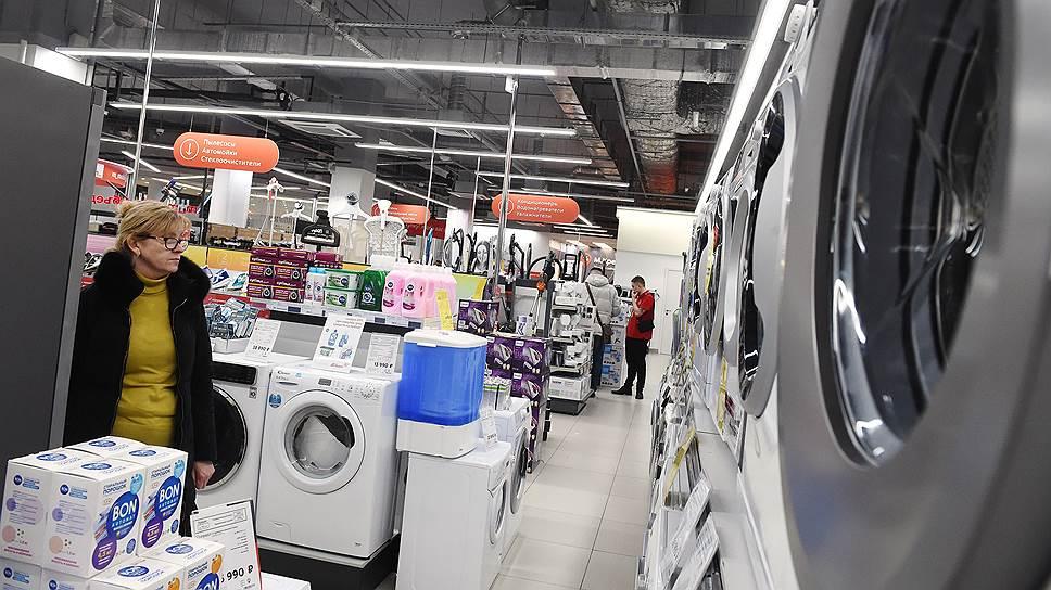 Производители бытовой техники и электроники предупредили о повышении цен на продукцию