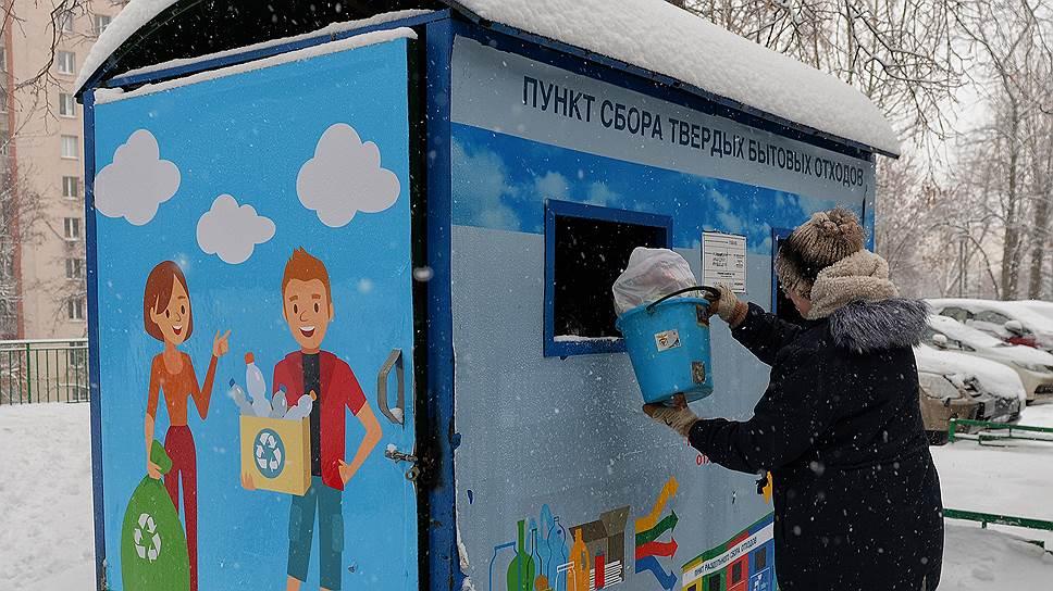 Как регионы подписались на раздельный сбор мусора