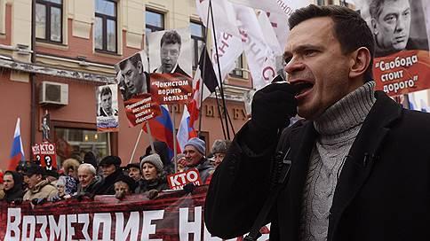 Илья Яшин выходит на выборы мэра Москвы  / Троим кандидатам-демократам предлагаются праймериз