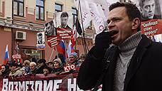 Илья Яшин выходит на выборы мэра Москвы