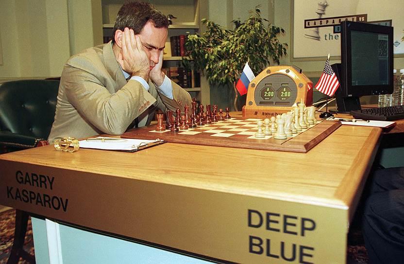 «Когда компьютер рассчитал вариант на 76 ходов до мата, я не поверил — но он оказался прав! На мгновение я увидел Бога»<br>  В 1989 году Гарри Каспаров впервые сразился с компьютером Deep Thought, победив в двух партиях. В 1996 году IBM разработала более грозного соперника — суперкомпьютер Deep Blue, способный оценивать до 200 млн позиций в секунду. Первую встречу Каспаров выиграл со счетом 4:2, но уступил в первой партии. В мае 1997 года состоялся второй матч против Deep Blue, в котором Каспаров уступил со счетом 2,5:3,5