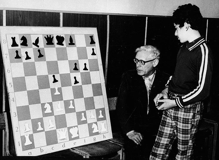 В 1976 году Гарри Каспаров стал чемпионом СССР по шахматам среди юношей, в 1978 году получил звание мастера спорта, а в 1980 году стал самым молодым в мире гроссмейстером (ему было 17 лет). В том же году, за несколько месяцев до окончания средней школы, завоевал звание чемпиона мира по шахматам среди юношей<br> На фото: с шахматистом Михаилом Ботвинником, 1976 год
