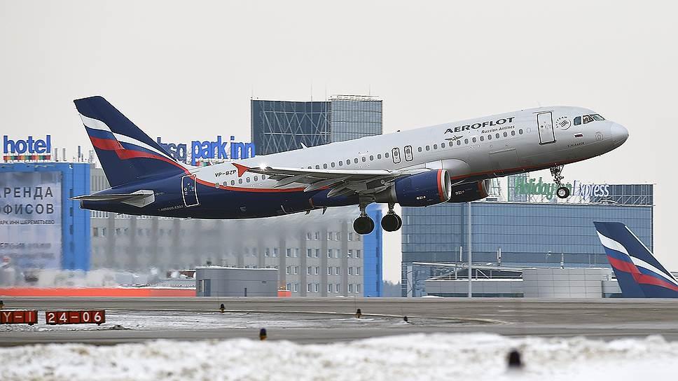 Как у «Аэрофлота» появились проблемы с визами США для экипажей