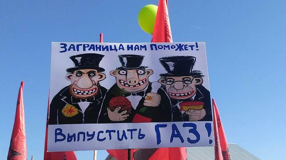 Митинг в Серпухове