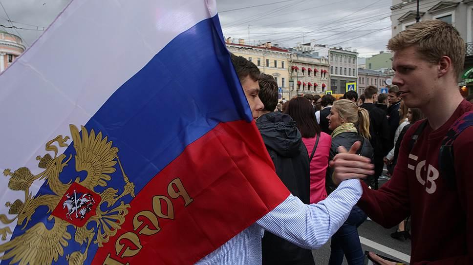 Как санкт-петербургским школьникам раздали анкеты с вопросами о патриотизме и экстремизме