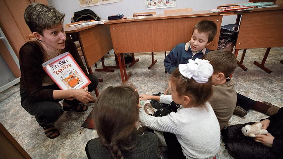 Рейтинг российских регионов по уровню знания английского языка среди школьников
