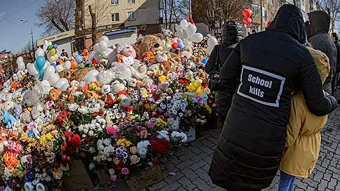 «Нельзя говорить сейчас о том, что кому-то стало легче. Не стало» // Кузбасс хоронит последних погибших в пожаре в кемеровском ТРЦ «Зимняя вишня»