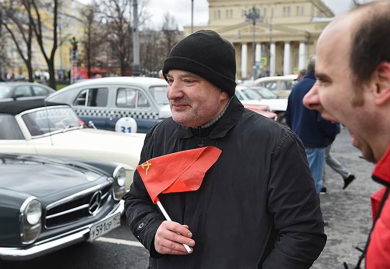 Из СССР, с любовью