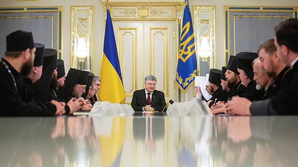Как власти Украины пытаются создать «национальную церковь»