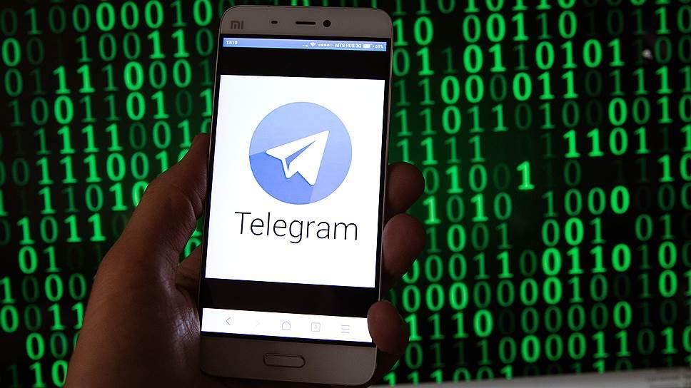 Роскомнадзор vs Telegram
