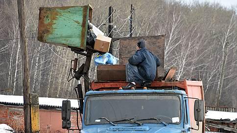 Компании «Ростеха» и Игоря Чайки займутся подмосковным мусором // Самым крупным оператором региона стала «РТ-Инвест»