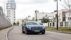 Закрытое мероприятие «Bentley Country Club»
