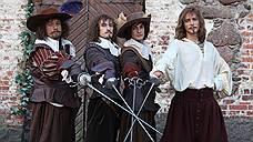 «Три мушкетера» сменили хозяев