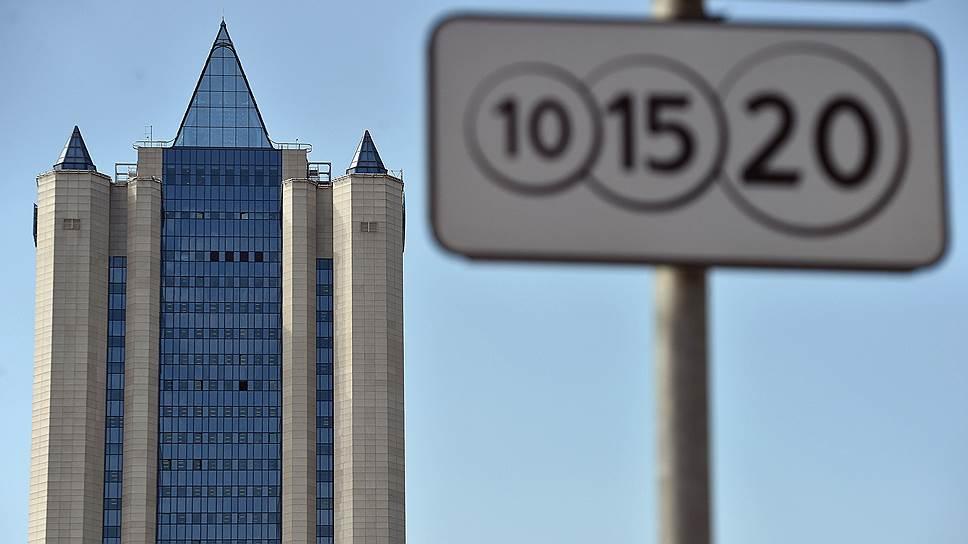 Как спор с «Нафтогазом» повлиял на финансовые показатели «Газпрома»