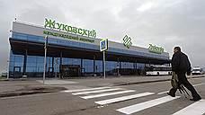 Германия признала Жуковский региональным