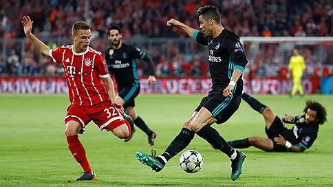 «Бавария» остановила только Криштиану Роналду // «Реал» победил немецкий клуб без помощи своего лучшего бомбардира
