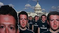 Утечка данных не помешала прибылям Facebook