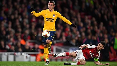 «Арсенал» не использовал большинство // В первом матче полуфинала Лиги Европы против «Атлетико»