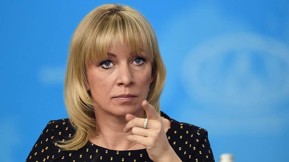 Мария Захарова обвинила США в неуплате взносов в ООН