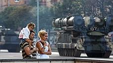 Треть россиян обсуждали с родственниками и друзьями вероятность войны с НАТО