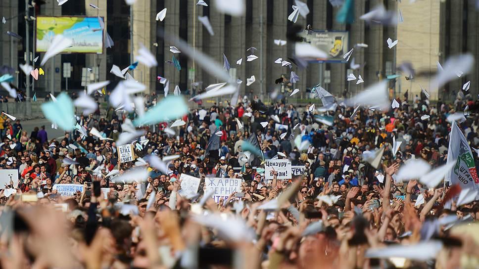 Как Дмитрий Богатов выступал на митинге в поддержку заблокированного Telegram
