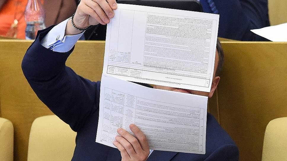 Почему контрсанкции попросили привести в соответствие с законодательством