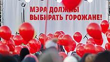Отмену выборов мэра Екатеринбурга проверит суд