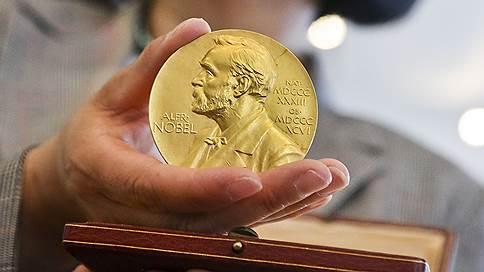 Лавры не уродились  / В 2018 году не будет вручена Нобелевская премия по литературе