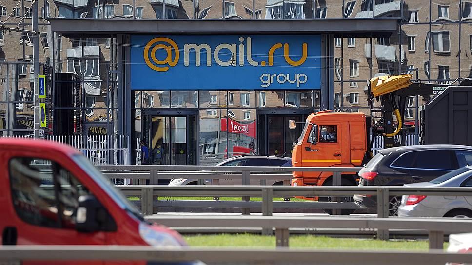Как Mail.ru Group отчиталась за первый квартал 2018 года перед инвесторами