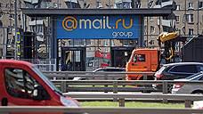 Mail.ru Group переходит в офлайн