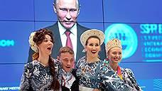 Половина россиян ждет от президента значительных изменений