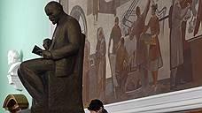 Современное искусство записалось в Ленинку