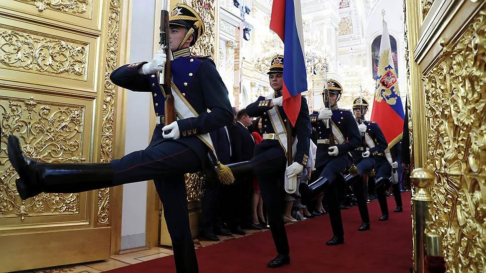 Инаугурация президента Владимира Путина