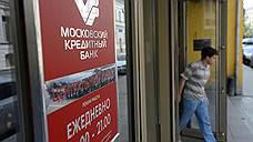 Bloomberg увидело санкционные риски МКБ из-за «Роснефти»