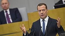 Дмитрий Медведев пошел в премьеры с повышения пенсионного возраста