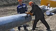 Польша нашла нарушения в кредитах на «Северный поток-2»