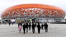 Южноафриканцы нашли свой стадион в Саранске